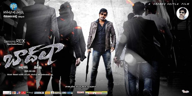 Baadshah Exclusive Ultra HD Posters 2